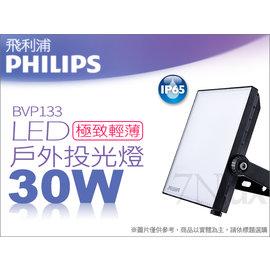 ~10月超取 ~LED戶外投射燈10W廣告看板 停車場照明IP66防潑水LED~50021
