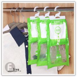 ~Q ~~買二送二 組~B2675 掛式除濕乾燥劑 可掛式 衣櫃防潮 除濕劑 吸濕袋 防黴