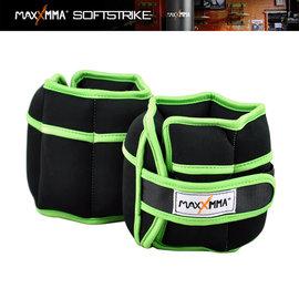 MaxxMMA 負重沙袋  青綠2.4kg  手綁沙包 MMA 格鬥 拳擊 重量訓練