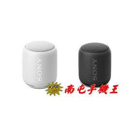 +南屯手機王+SONY SRS-XB10 可攜式無線藍芽喇叭【宅配免運】