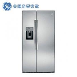 指定送达+基本安装+旧机回收 【GE 美国奇异家电】733公升不锈钢对开冰箱(GSE25HSSS)