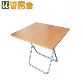 烤肉野餐露營BBQ80*80(方型)折合木桌《驚喜價》