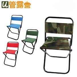 烤肉野餐露營BBQ938 (大號)靠背折合椅  迷彩  紅色  藍色  綠色