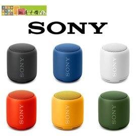 【桃園手機101】SONY SRS-XB10 可攜式 防潑灑 藍牙喇叭 重低音 超強電力 公司貨