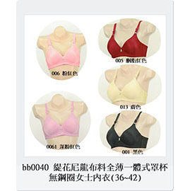 10件組  115 件  緹花尼龍布料全薄一體式罩杯無鋼圈女士內衣 上胸圍減下胸圍 12