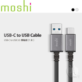 【A Shop高雄店】 Moshi USB-C to USB 傳輸線 充電線(1m) Retina MacBook 12