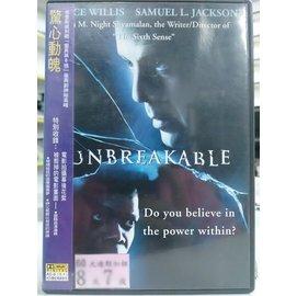挖寶二手片-I04-076-正版DVD*電影【驚心動魄】-布魯斯威利繼靈異第六感後再創神秘高峰