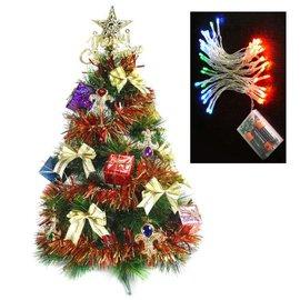 ~心可樂活網~ 製2尺 2呎 60cm 特級綠色松針葉聖誕樹  紅金寶石 盒系  LED5