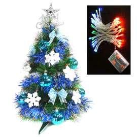 ~心可樂活網~ 製2尺 2呎 60cm 特級綠色松針葉聖誕樹  藍白雪花系  LED50燈