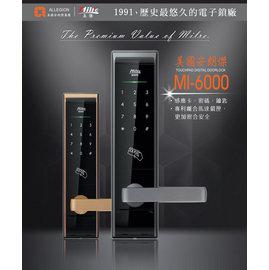 鈦夯電子鎖 Milre MI-6000   黑 指紋鎖 感應鎖 密碼鎖 大門 美樂 耶魯