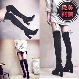過膝長靴 粗跟 綁帶 長腿 過膝上靴 顯瘦 長筒靴 不掉筒 絨面 過膝靴