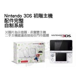 【二手主機】任天堂 3DS 主機 初階版 初階機 白色 日規機 日文介面 自製系統【台中恐龍電玩】