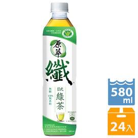 原萃纤 日式绿茶认证版580ml(24入/箱)