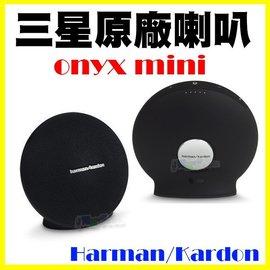 【翔盛】Harman Kardon Onyx Mini 藍芽音響 藍芽喇叭【黑色 NOTE8預購禮】直購2980元