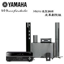 YAMAHA 山葉 RX-V383 擴大機 + MICRO 造型鋼烤皮革劇院組 『另售YAMAHA 李斯特210』