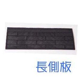 【栽培箱】配件~长侧板(单片入)D54