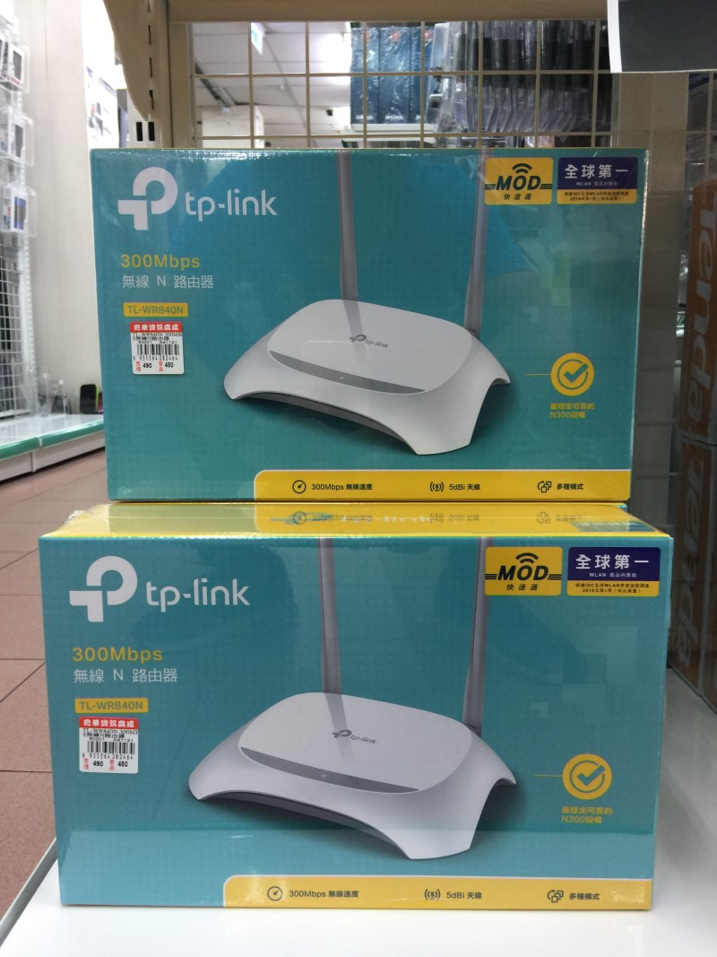 Pchome Online Tp Link Tl Wr840n 300mbps Wirless Router 840n N