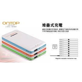 6期0利率【oweida】Apple Mfi 認證 堆疊充電 大容量口袋型行動電源(6000mAh)-for Apple