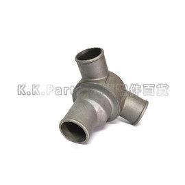 ~K.K.Parts 汽車零件 ~LANCIA 蘭吉雅 DEDRA 1.8 節溫器總成