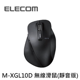 ELECOM M~XG10D 進化款 L尺寸 無線滑鼠 靜音版