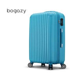 加賀皮件 Bogazy 閃耀之旅 鑽石紋 ABS 霧面 多色 旅行箱 28吋 行李箱 2806