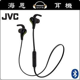 ~海恩 ~ JVC HA~ET800BT 藍芽 型耳機 備有磁力扣方便掛於頸上 黑色