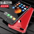 YONA iPhone 7 PLUS 空壓殼 i7 手機殼 i7plus 透明殼 iphone7 保護殼 iphone7plus 防摔殼 7plus 軟殼