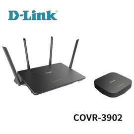 D-Link 友訊 AC3900 Covr 全覆蓋家用Wi-Fi系統 COVR-3902