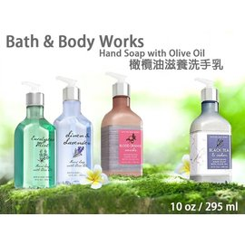 ~彤彤小舖~Bath  Body Works 滋養潤膚洗手乳 橄欖油系列 295ml BB