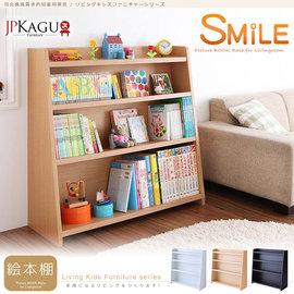 JP Kagu 日本制多层童书绘本收纳书柜(三色)