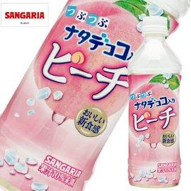 【SANGARIA】新食感椰果果汁饮料-白桃 500ml 入 日本进口饮料