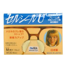 【Kelly C.】日本進口矽膠鼻墊貼(M-厚度1.8mm)