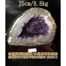 乌拉圭紫晶洞~~高25cm[风水有关系]