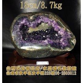 乌拉圭紫晶洞~~高18cm[风水有关系]
