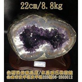 乌拉圭紫晶洞~~高22cm[风水有关系]