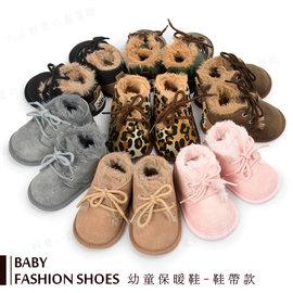 ~樂媽咪~ 幼童保暖鞋 鞋帶款  F012 絨毛加厚 嬰兒鞋 寶寶鞋 學步鞋 短靴 滿月禮