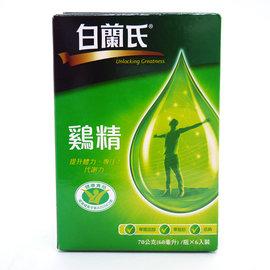 白蘭氏 傳統雞精70g(6入/盒)