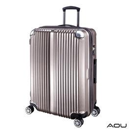 AOU 城市系列第二代 25吋可加大輕量防刮TSA海關鎖防爆拉鍊旅行箱(香檳金)90-028B