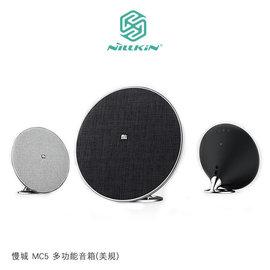 【愛瘋潮】 NILLKIN 慢城 MC5 多功能音箱(美規) (統) 擴音器 重低音喇叭 藍芽喇叭 藍芽音響