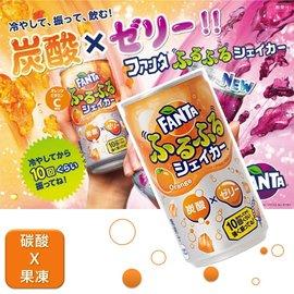 【FANTA】芬达果汁碳酸饮料-果冻果粒 橘子 180ml 日本进口饮料