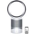 Dyson Pure Cool Link 二合一涼風空氣清淨機DP01 (銀白色)