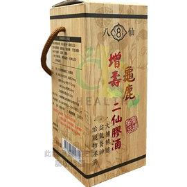 八仙增壽龜鹿二仙膠酒(乙類藥品)400ml/罐