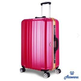 【現貨/預購】Rowana勁彩塑鋼29吋PC鏡面鋁框旅行箱/行李箱(多色任選)【H00126】