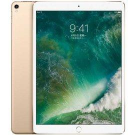 蘋果APPLE IPAD PRO 10.5-IN WI-FI 256GB平板電腦,2色可選