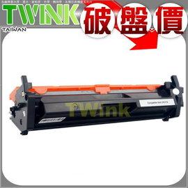 HP CF217A 黑色 相容碳粉匣 17A  LaserJet Pro MFP M130