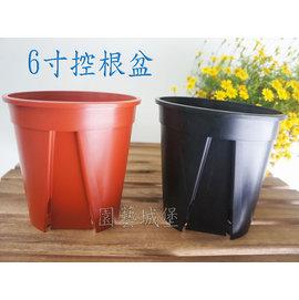 【园艺城堡】6寸控根盆 栽培盆 花盆 居家园艺