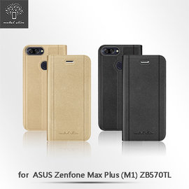 【默肯國際】Metal Slim ASUS ZenFone Max Plus ZB570TL (M1)超薄 壓紋 TPU內層 側翻 站立皮套 插卡 悠遊卡