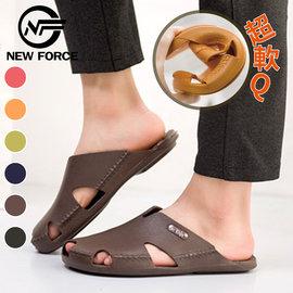 ~N.F~男女橡膠軟Q休閒居家包頭涼鞋 棕色