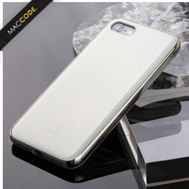 Moshi iGlaze iPhone 8 / 7 專用 超薄 時尚 保護殼 公司貨