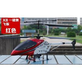 玩具超大合金遙控飛機充電耐摔直升機航模型飛行器兒童玩具飛機I11